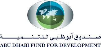صندوق ابو ظبى للتنمية